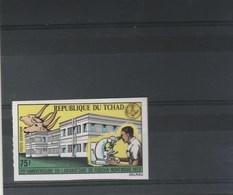 Tchad NON DENTELE Yvert  PA 127  ** Laboratoire De Farcha - Tchad (1960-...)