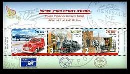 2013Israel2346-48/B88Postal Vehicles In Eretz Israel - Usati (con Tab)