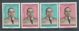 Anniversaire De L'indépendance - République Du Congo (1960-64)