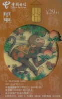 China Telecom Chip Cards, CNT-IC-P36, Year Of The Monkey, Transparent Card, (1pcs) - Cina