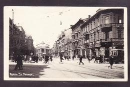 UKR17-15 ODESSA UI. LENINA - Ukraine