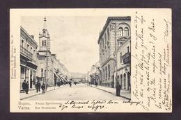 BG1-37 VARNA RUE PRESLAVSKA - Bulgarie