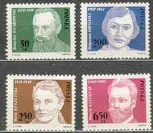 POLAND MNH ** 2588-2591 MILITANTS Du Mouvement Ouvrier, WEWOLOWSKI, FORNASLKA, KOWSZUTKA, KASPRZAK - 1944-.... Republic