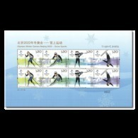 2018-32 CHINA BEIJING WINTER OLYMPIC GAME SNOW SPORTS SHEETLET - Winter 2022: Beijing