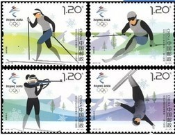 2018-32 CHINA BEIJING WINTER OLYMPIC GAME SNOW SPORTS STAMP 4V - Winter 2022: Peking