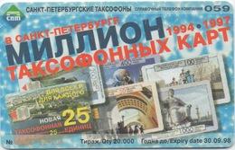 Russie : Saint Petersbourg - Russie