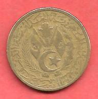 20 Centimes , ALGERIE , Alu-Bronze , AH 1383 , 1964 , N° KM # 98 - Algerije