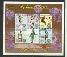 Guinée  Jeux Olympiques Sydney 2000 YT **1864 W/AA Basket  Ball - Zomer 2000: Sydney