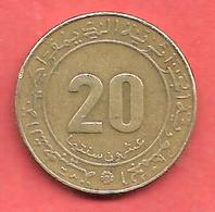 20 Centimes , ALGERIE , Alu-Bronze , 1975 , N° KM # 107.1 - Algérie