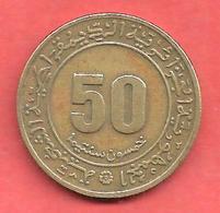 50 Centimes , ALGERIE , Bronze , 1975 , N° KM # 109 - Algérie