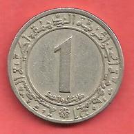 1 Dinar , ALGERIE , Cupro-Nickel , 1972 , N° KM # 104.2 - Algérie