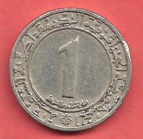 1 Dinar , ALGERIE , Cupro-Nickel , 1983 , N° KM # 112 - Algérie