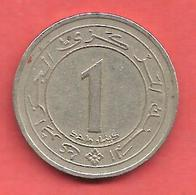 1 Dinar , ALGERIE , Cupro-Nickel , 1987 , N° KM # 117 - Algerije