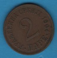 SERBIA 2 Pare 1904 Petar IKM# 23 - Serbie