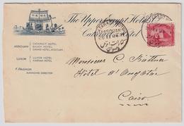 1906, Hotel-Abbildung Und Hotel-Stempel ,schöner Hotel-Brief!   , #a1920 - 1866-1914 Khedivate Of Egypt