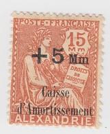 ALEXANDRIE. N° 83* - Algérie (1924-1962)