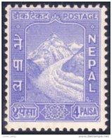 668 Nepal Glacier MNH ** Neuf SC (NEP-36) - Otros