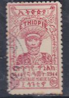 Ethiopie N° 236  O  : Partie De Série : Cent. De La Naissance De Ménélik II : 10 C. Rose Oblitération Légère Sinon TB - Ethiopie