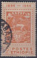 Ethiopie N° 245 O : Partie De Série : Cinquantenaire De La Poste éthiopienne : 10 C. Oblitération Légère Sinon TB - Ethiopie