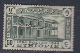 Ethiopie N° 248 XX : Partie De Série : Cinquantenaire De La Poste éthiopienne : 50 C. Sans Charnière TB - Ethiopie