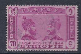 Ethiopie N° 249 O : Partie De Série : Cinquantenaire De La Poste éthiopienne : 70 C. Obli. Très Légère Sinon TB - Ethiopie