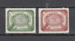 NATIONS  UNIES  NEW-YORK  1958   N° 64 - 65      NEUFS**   CATALOGUE YVERT&TELLIER - New York -  VN Hauptquartier