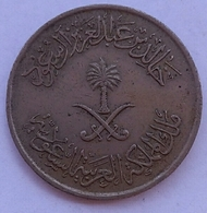 Saudi Arabia 50 Halala 1977 - Arabie Saoudite