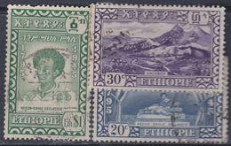 Ethiopie N° 253 / 55 O : Sesquicentenaire Dynastie Des Sélassié, Les 3 Valeurs Oblitérations Très Faibles Sinon, TB - Ethiopie