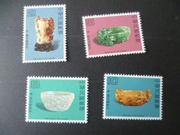 TIMBRE  CHINE  N° 1282 /1285  OBJET EN JADE  NEUF **  MNH - 1945-... République De Chine
