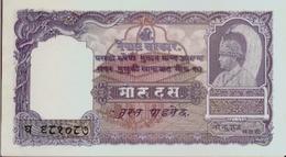 NEPAL  P. 6 10 M 1951 XF - Nepal