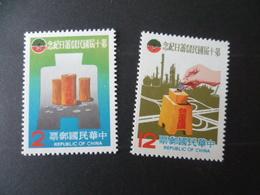 TIMBRE  CHINE  N° 1306 : 1307  NEUF **  MNH - 1945-... République De Chine