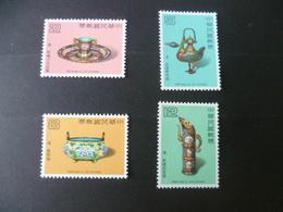 TIMBRE  CHINE  N° 1413 / 1416  NEUF **  MNH - 1945-... République De Chine