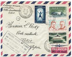 Enveloppe  1ère Liaison Aérienne PARIS ANCHORAGE TOKIO - 1960 - 1960-.... Lettres & Documents