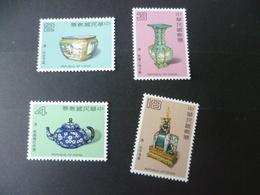 TIMBRE  CHINE  N° 1444/ 1447   NEUF **  MNH - 1945-... République De Chine