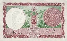 NEPAL P. 12 1 R 1968 UNC - Népal