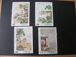 TIMBRE  CHINE  N° 1448 / 1451    NEUF **  MNH - 1945-... République De Chine