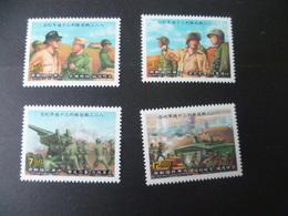 TIMBRE  CHINE  N° 1759 : 1762    NEUF **  MNH - 1945-... République De Chine