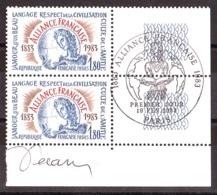 """Signature De Decaris En Marge Sur Paire N° 2257 - Cachet Premier Jour """"Alliance Française"""" - 1983 - Oblitérés"""