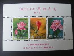 TIMBRE  CHINE  BLOC N° 38   NEUF **  MNH - 1945-... République De Chine