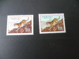 TIMBRE  CHINE   N° 922 / 923   NEUF **  MNH - 1945-... République De Chine