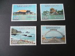 TIMBRE  CHINE   N° 945 / 948    NEUF **  MNH - 1945-... République De Chine