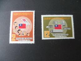TIMBRE  CHINE   N° 1314 / 1315    NEUF **  MNH - 1945-... République De Chine