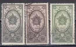 USSR 1945 - Orden Und Medaillen, Mi-Nr. 949a+b+c, Used - 1923-1991 URSS
