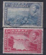 Ethiopie N° 263 + 266  O : Partie De Série Courante, Les 2 Valeurs Oblitérations Faibles Sinon, TB - Ethiopie