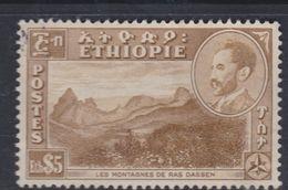 Ethiopie N° 268  O : Partie De Série Courante : 5 D. Brun-olive Oblitération Très Faible Sinon TB - Ethiopie