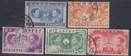 Ethiopie N° 269 / 73  O : 8ème Ann. Du Départ Des Troupes D'occupation Les 5 Vals Oblitérations Moy. Sinon TB - Ethiopie