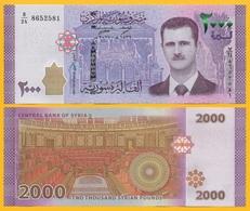 Syria 2000 Lira P-117 2017 New Date & Signatures UNC - Syria