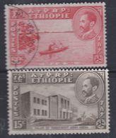 Ethiopie N° 289 + 324  O : Série Courante Les 2 Valeurs Isolées Oblitérations Légères Sinon TB - Ethiopie