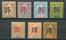 RC 11529 GUINEE N° 48 / 54 - GROUPE SURCHARGÉS SERIE COMPLETE COTE 39€ NEUF ** TB - French Guinea (1892-1944)