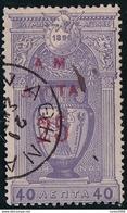Grecia - JJ.OO. Atenas 1896 - Usado - Summer 1896: Athens